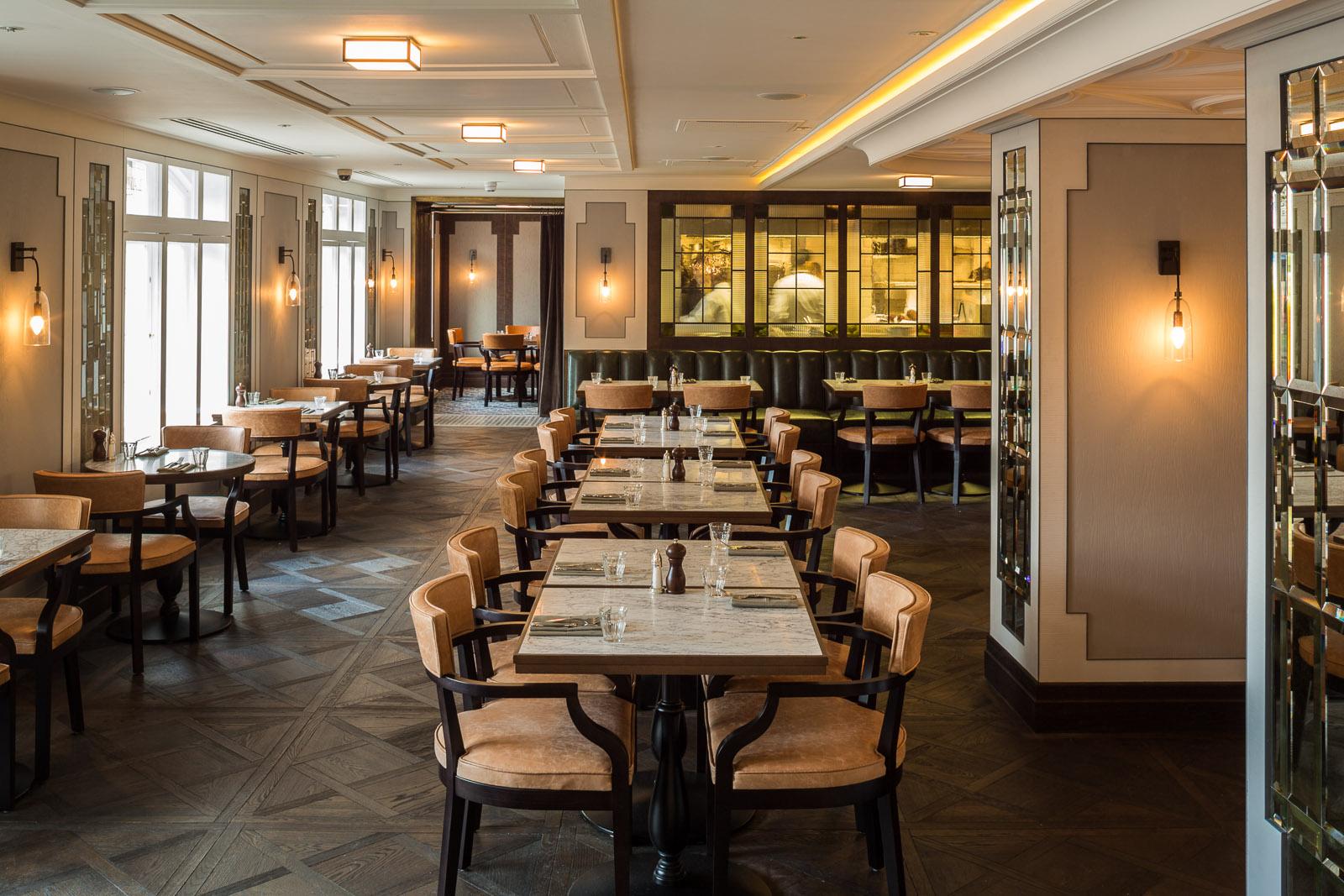 Douglas Hyde Restaurant Menu